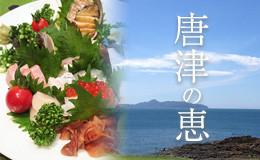活かす水槽設備屋さん ドリルマンが【佐賀県】に参上!